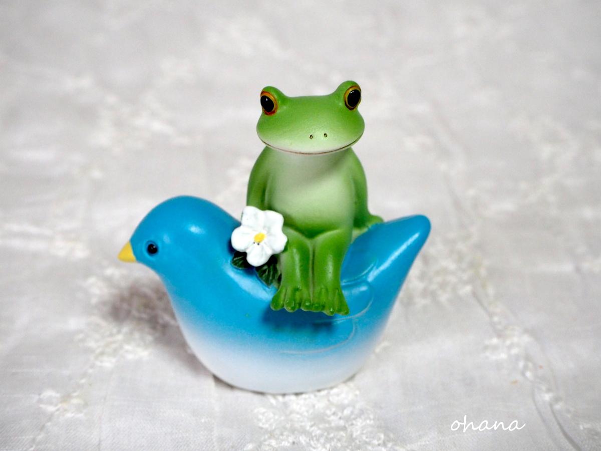 青い鳥とカエル