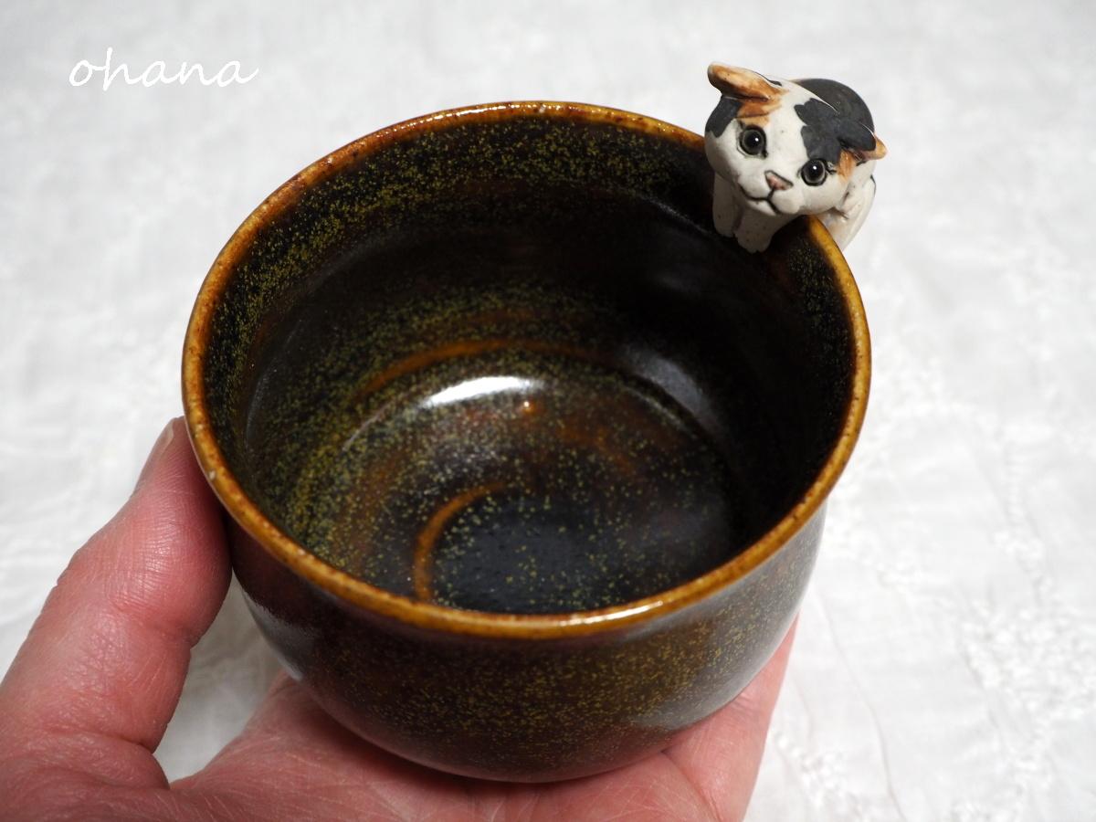 猫カップ・三毛