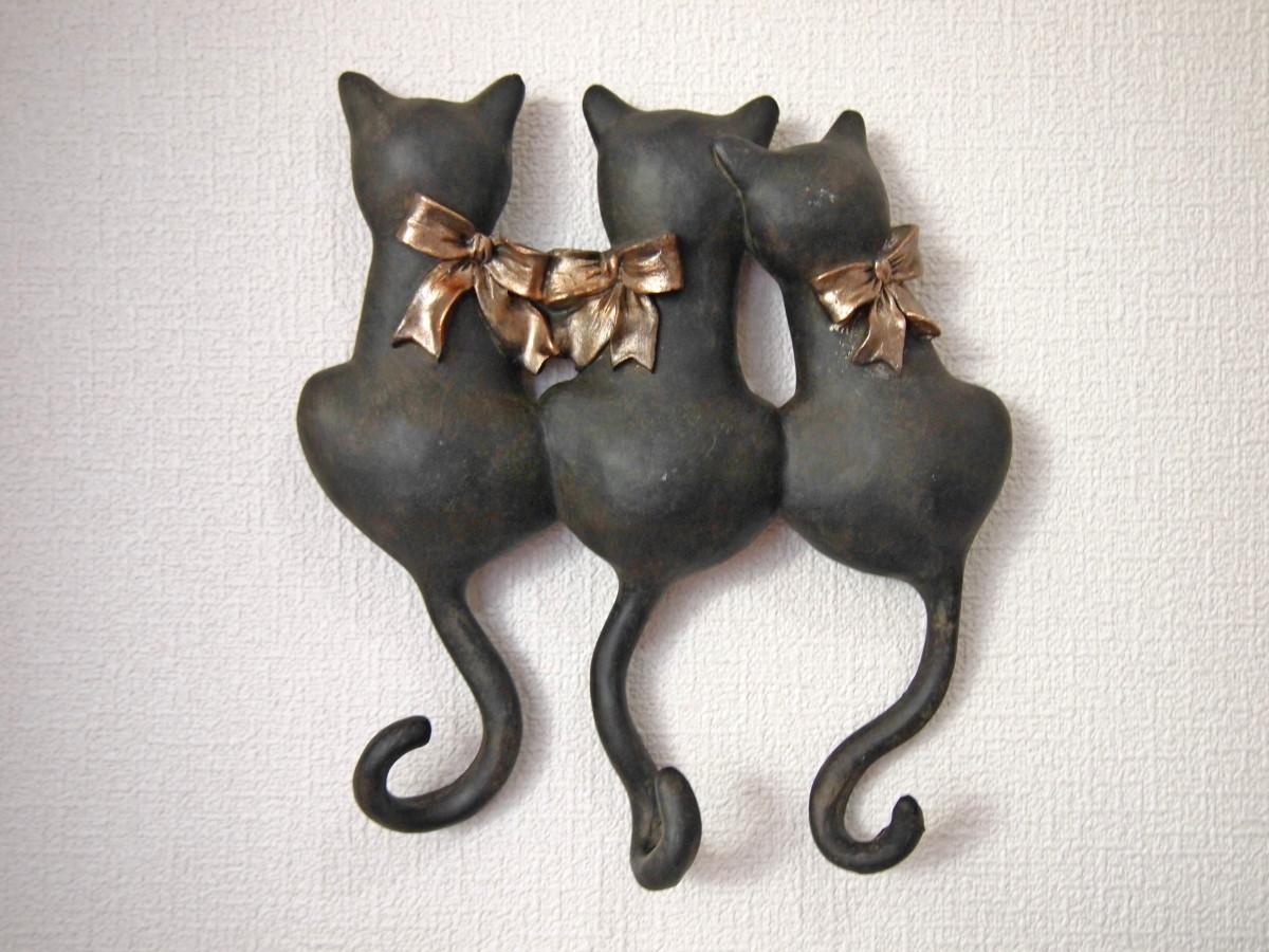 猫フック三匹ゴージャス