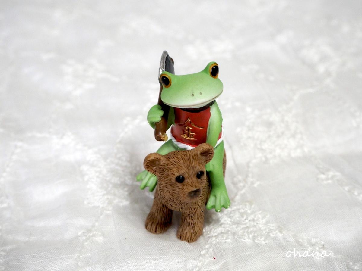 金タロウカエルと熊