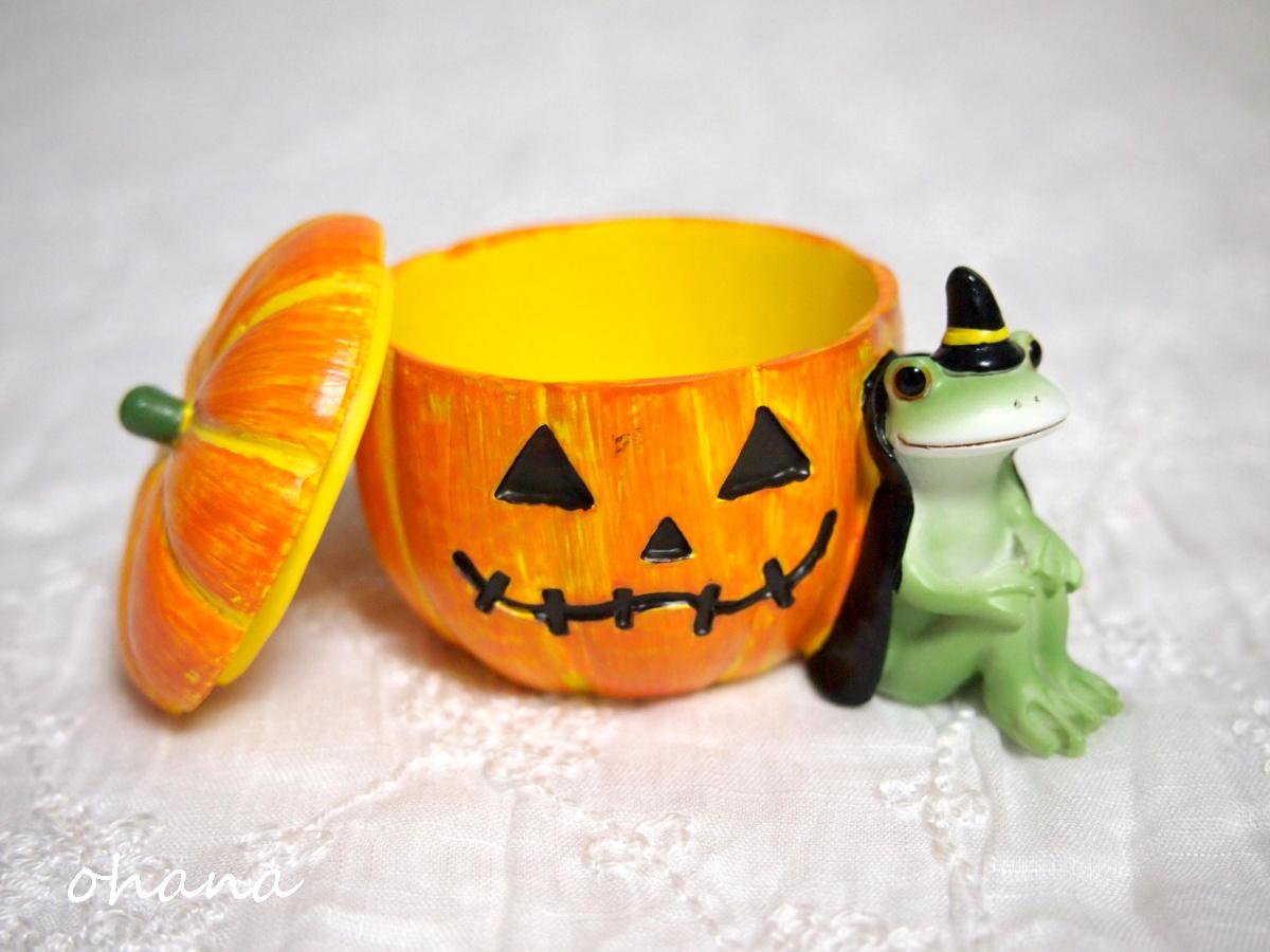 かぼちゃの小物入れ